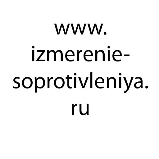 izmerenie-soprotivleniya.ru